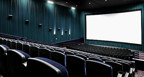 Cine Libertador Punta del Este