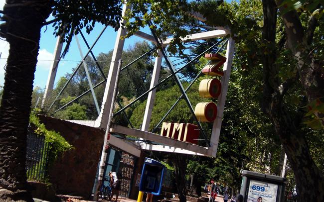 Zoológico de Villa Dolores en Montevideo